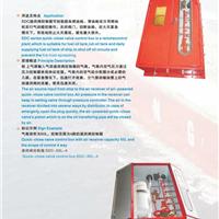 厂家直销船用气动速闭阀控制箱SDC541