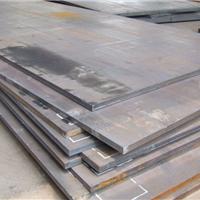 供应NM400钢板