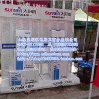 山东宝顺常年供应太阳雨净水机五金属展示架