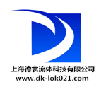 上海�栽�流体科技有限公司