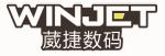 广州葳捷数码有限公司