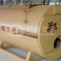 工业SZS系列燃油燃气锅炉