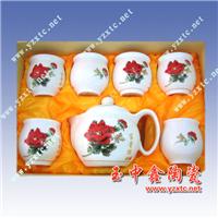 陶瓷茶具 景德镇茶具 定做陶瓷茶具