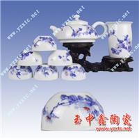 手绘高档茶具 景德镇陶瓷茶具 定做陶瓷茶具