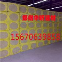 河南岩棉生产厂家 岩棉板厂家名录