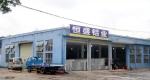 深圳市恒盛辉铝业有限公司