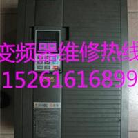 淮安英威腾变频器维修