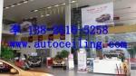 日产汽车4S店外墙铝扣板性能指数