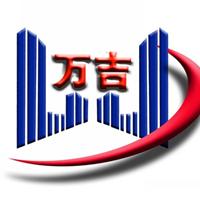 北京万吉建材公司