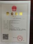 江苏普航机械设备制造有限责任分公司