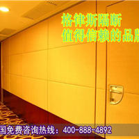 三明酒店移动隔断厂家,效率高,质量优