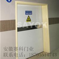供应安徽防辐射门