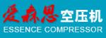 上海爱森思压缩机有限公司