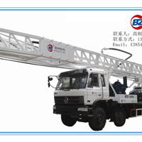 供应600米车载式水井钻机BZCL600CCA