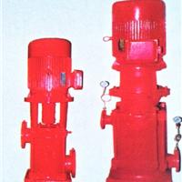 供应LJ消火泵
