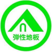 轻体地材(广西)运营总部