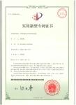 卷轴与纱网联接专利