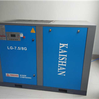 供应LG-1.0/10开山牌电动固定螺杆空压机