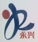 泰安永兴超声波焊接设备厂