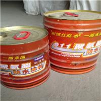 深圳屋顶防水  911聚氨酯防水涂料