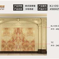九尾狐石材电视背景厂家墙欧式KJ-OS-001