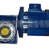 特价供应天杰 TJRV30-150蜗轮减速机