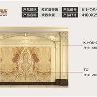 九尾狐石材背景墙欧式KJ-OS-002