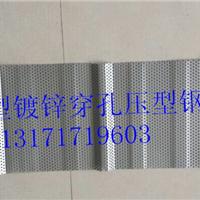 穿孔镀锌压型钢板白灰彩钢吸音板840型