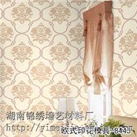 浙江硅藻泥印花模具,浙江液态壁纸印花模具