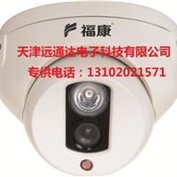 天津远通达电子科技有限公司