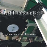供应气浮机链条链轮