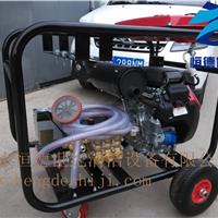 供应管道高压清洗机HD20/50