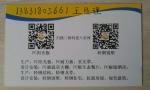 河北盛昌塑料科技有限公司