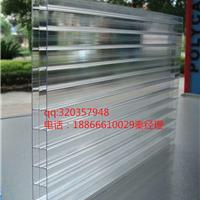 供应高质量阳光板