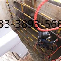 水下堵漏《恒隆公司》水下堵漏技术设备一流