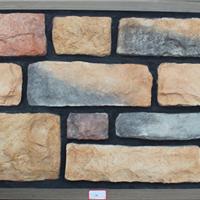 供应人造文化石别墅外墙仿古砖1501