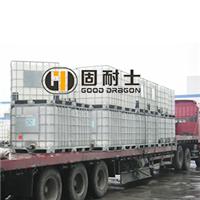 供应聚羧酸减水剂大单体9800元/吨