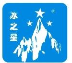 郑州冰之星制冷设备有限公司
