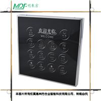 供应宜都MDF客房控制系统 酒店微电脑集控板