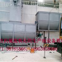 供应石灰化灰机环保生石灰消化器