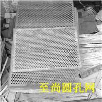供应3孔3距1mm厚201镀锌板冲孔网