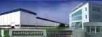 长春市兴华钢结构工程有限公司