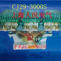 供应矿山专用大电流接触器