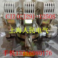 供应轧钢厂专用交流接触器CJ29-1250S供应商