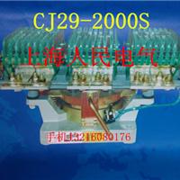 供应矿山大电流接触器