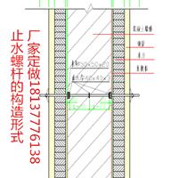 供应梯形螺杆规格 对拉螺栓 建筑用止水拉杆