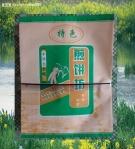 河北春暖纸塑包装公司