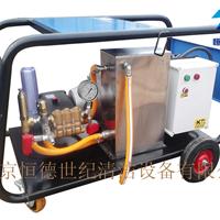 供应高压水清洗机HD50/22