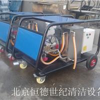 供应铸件�[砂高压清洗机HD50/22