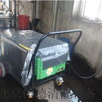 供应化工厂 电厂防爆高压水清洗机